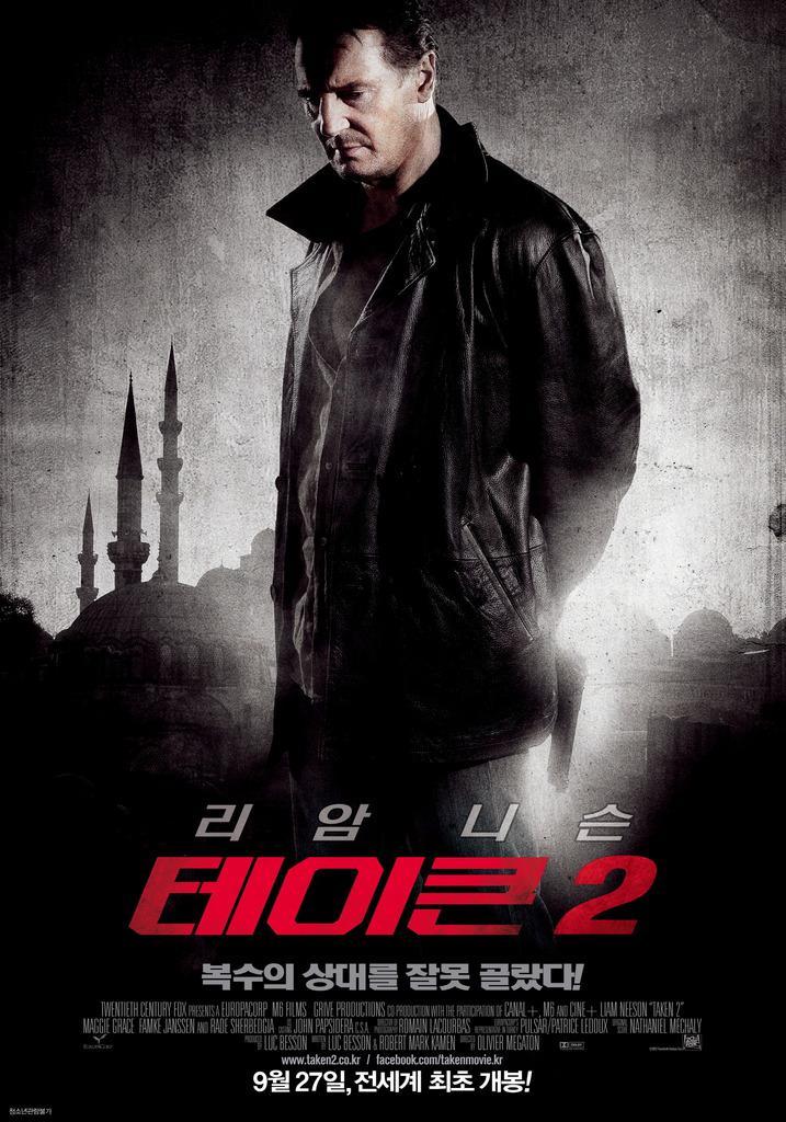 2 2 2012 - photo #31