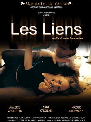 Liens (Les) / 仮題:関係