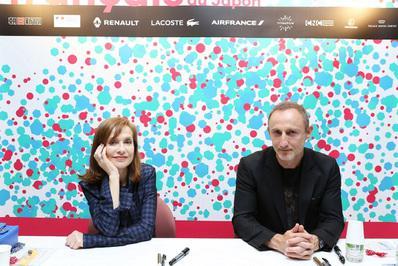 Balance del 24º Festival de Cine Francés del Japón - Isabelle Huppert & Guillaume Nicloux