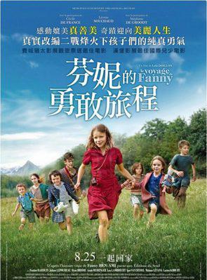 El Viaje de Fanny - Poster - Taiwan