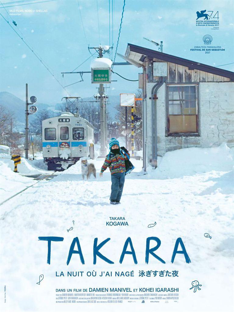 Takara Kogawa