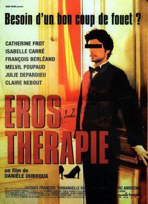 Eros therapie / 仮題:エロス・テラピー
