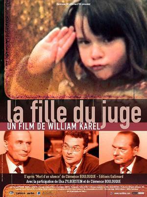 La Fille du juge / 仮題:判事の娘