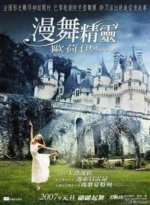 Aurore / オロール - Poster Taïwan