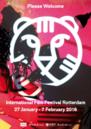 Festival international du film de Rotterdam - 2016