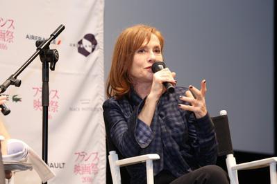 Balance del 24º Festival de Cine Francés del Japón - Isabelle Huppert