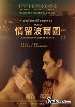 Porto - Poster - Taiwan