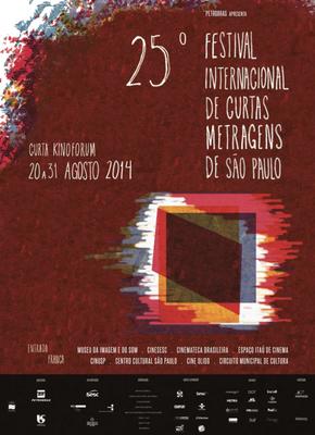 Festival international de court-métrage de São Paulo - 2014