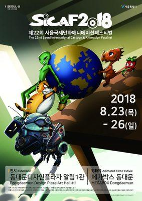 Seoul International Cartoon & Animation Festival - 2018