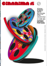 Festival Internacional de Cine de Animación Espinho (Cinanima) - 2015