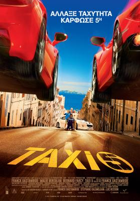Taxi 5 - Poster - Greece