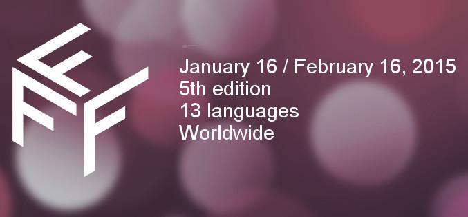第5回マイ・フレンチ・フィルム・フェスティバル: 開催日程決定