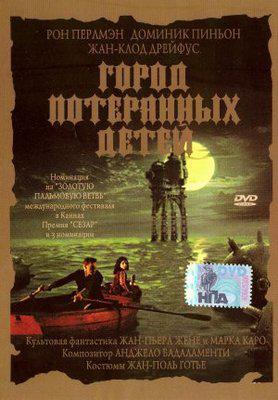 La Cité des enfants perdus - DVD - Russie
