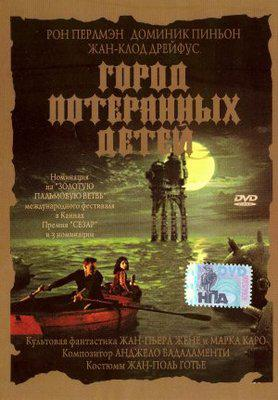 La Ciudad de los niños perdidos - DVD - Russie
