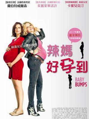 Like Mother, Like Daughter - Poster - Taiwan