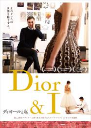 Dior and I - Poster - Japan