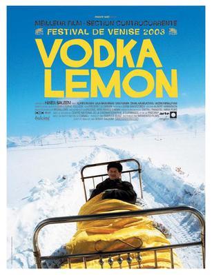 Vodka Lemon / 仮題:ウオッカ・レモン