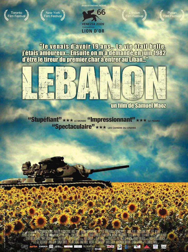 Makor Foundation for Israeli Films