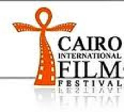 Cairo - International Film Festival - 2001