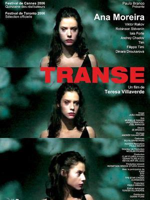 Transe / 仮題:トランス