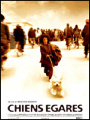 Chiens egares / 仮題:迷子の犬たち