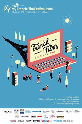 The 6th MyFrenchFilmFestival.com is coming soon! - Poster MyFFF 2016 - fr