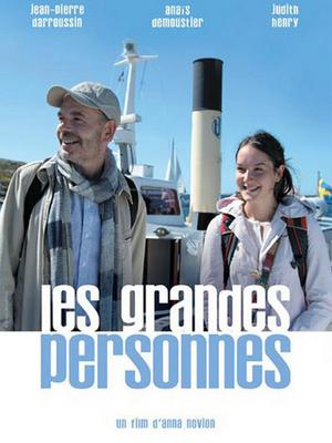 Les Grandes Personnes - Poster - France