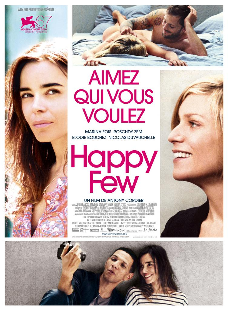 Cinema de Manon