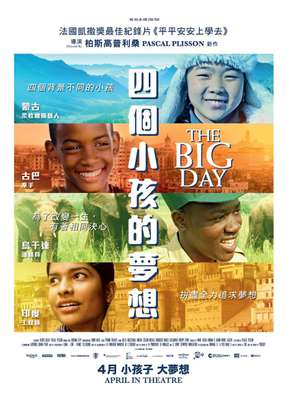 Le Grand Jour - Poster - Hong Kong