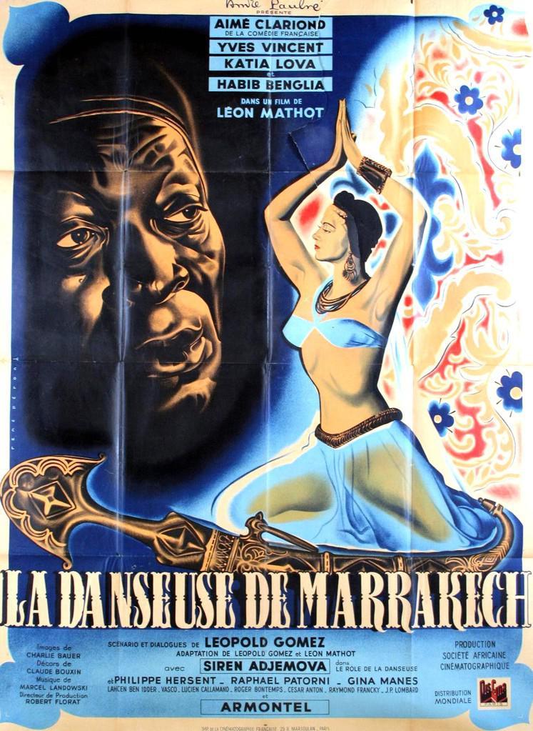Société Africaine Cinématographique (SAC)