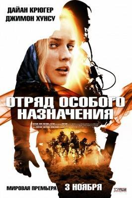 Box-office français dans le monde - Octobre 2011