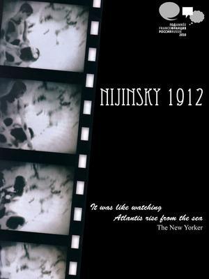 Nijinsky 1912