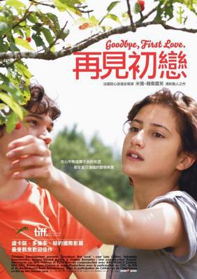 Goodbye First Love! - Affiche Taiwan