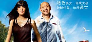 Top 20 des films français à l'étranger - semaine du 6 au 12 avril 2012