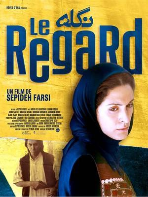 Le Regard / 仮題:視線