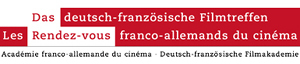 Franco-German Film Meetings - 2013