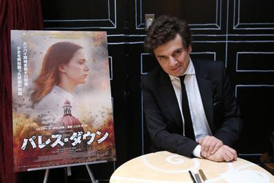 Recap of the 24th French Film Festival in Japan - Nicolas Saada