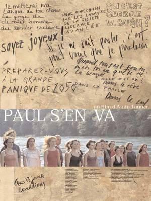 仮題:ポールの失踪