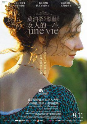 Une vie - Poster - Taiwan