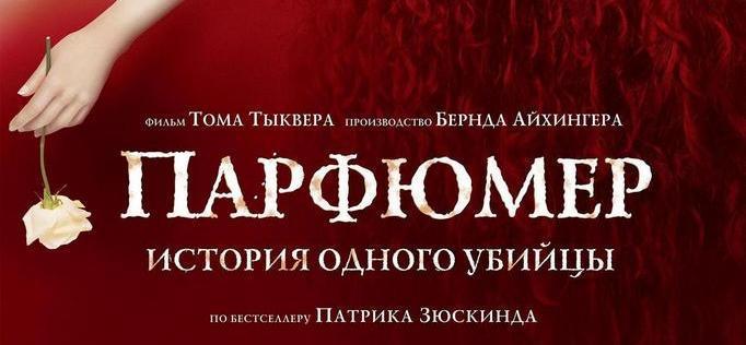 Box Office du cinéma français en Russie en 2006