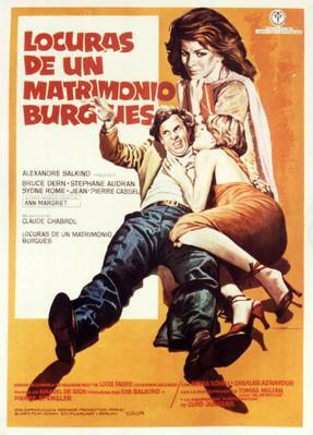 Folies bourgeoises - Poster espagnol