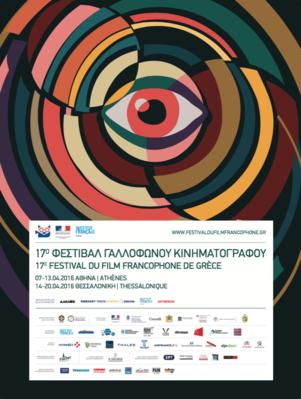Festival de Cine Francófono de Grecia - 2016