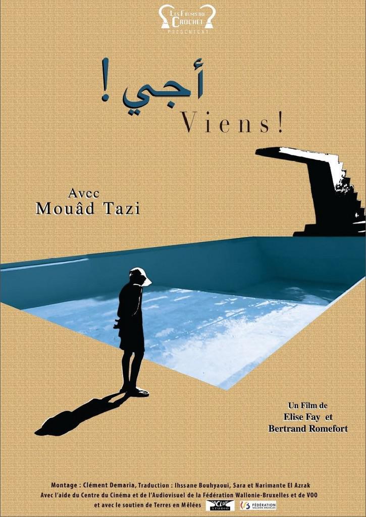 Mouâd Tazi