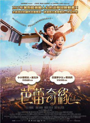 Ballerina - Poster - Taiwan