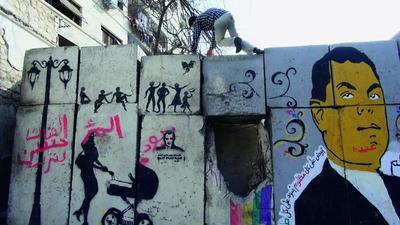 Graffiti Baladi