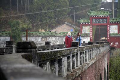 Journey Through China - © Haut et Court