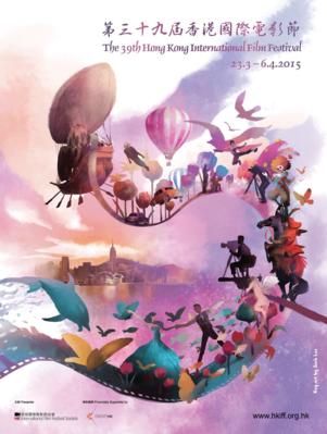 Hong Kong International Film Festival - 2015