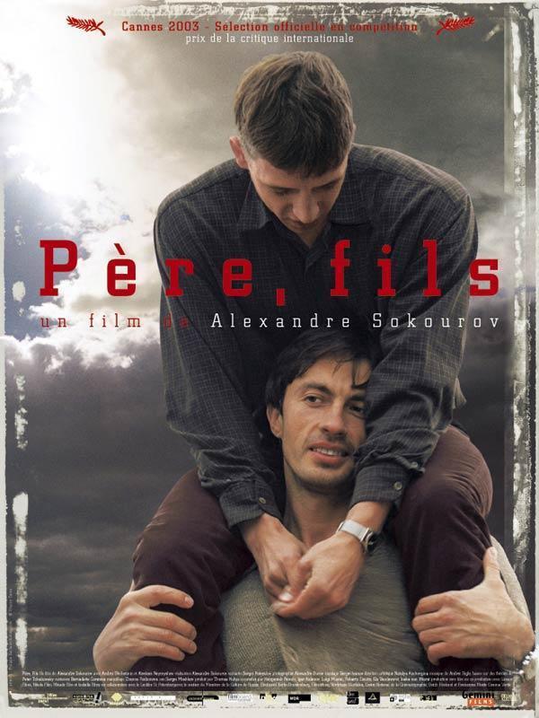 Pere, Fils / 仮題:父、息子