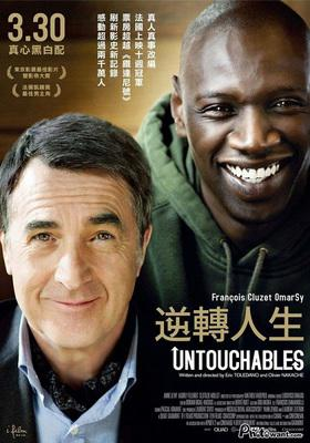 The Intouchables - Poster - Taiwan