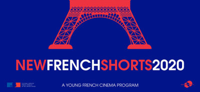 Kino Marquee distributes the New French Shorts 2020 program in the United States